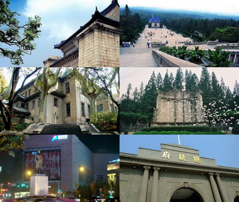 Nanking Trip